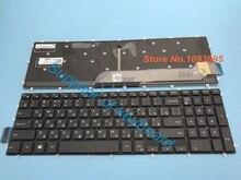 Nouveau clavier russe pour Dell Inspiron 15 5565 5567 17 5765 5767 clavier russe avec rétro éclairé