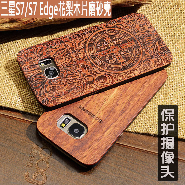 High Quality Real Wood Phone Case For Samsung S7 Edge PC+Real Wood mobile phone Cover For Samsung S7Edge G9350