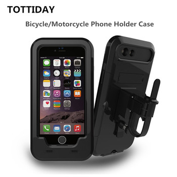 Anti-Drop Waterproof Bicycle Phone Holder Stand Support for iPhone X 8 7 6S Plus 5s Motorcycle GPS Holder Support Telephone Moto