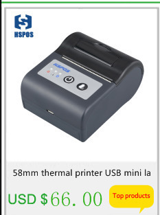 58mm thermal receipt printer
