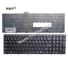 RU black New FOR MSI CR620 CX720 GE620 GE620DX GE700 FR600 FR620 FR700 FR720 FX600 FX600MX FX603 FX610 Laptop Keyboard(China)