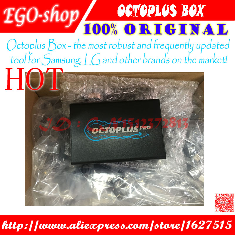 gsmjustoncct 2018 the newest Version Octoplus Pro Box + 7 cables for samsung +lg
