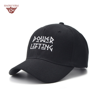 2017 New Style Fashion Letter Embroidery Hats Unisex Casual Baseball Cap Golf Solid Color Snapback Breathable