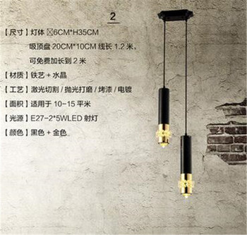 אירופה המודרני Creative ברזל צינור זיקוקין אוכל תליון מנורת 1/2/3/5 ראשי סלון מרפסת אורות תלוי A63