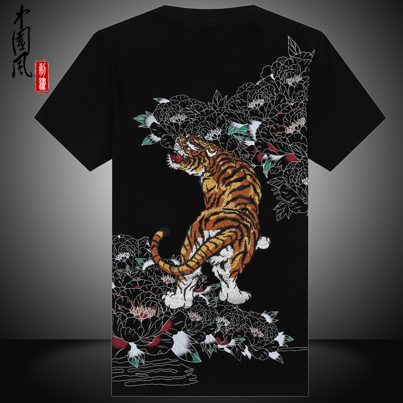 New Arrival Chinese Style Dragon Embroidery Men's Round Neck Cotton kung fu Shirts Long sleeve Black White Plus Size Shirt plus size trendy batwing sleeve ink painting shirt