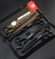 4Pcs 8 0Inch JP440C Professional Black Pet Grooming Scissors Painted Dog Shears Straight Thinning Curved Scissors