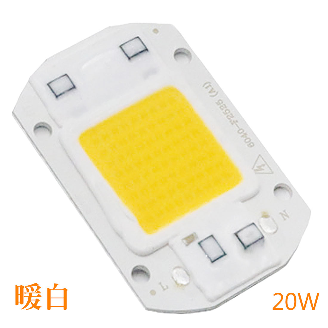 Aggressive 50w Led Flood Light Full Wattage 220v Led Diode Searchlight Projector Floodlight Waterproof Outdoor Street Wall Lighting Lights & Lighting Led Bulbs & Tubes