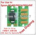Совместимость Epson M1400 MX14 Обломок Тонера, Обломок Возврата Тонера Для Epson Aculaser M1400 MX14 MX14NF Принтер, Используйте Для Epson 1400 14 Тонер