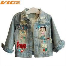 f4416dd6 Autumn Baby Girls Denim Jackets Girls Sequins Little Girl Cartoon Kids  Outerwear 2-8Yrs Coat