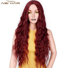 "I's a wig 30"" Synthetic Red Black Dark Brown and Ombre Blonde Hair Long Wigs for Women(China)"