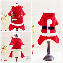 Funny Couple Christmas Dog Clothes For Small Dogs Winter Coat French Bulldog Jacket Chihuahua Shih Tzu Outfit Puppy Pet Clothes cartoon funny christmas dog clothes for small dogs winter coat french bulldog jacket chihuahua shih tzu outfit puppy pet clothes
