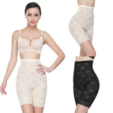 Womens High Waist Floral Lace Shapewear Panty Slim lose Weight Tummy Underwear For Body Shaping Shape The Perfect Body