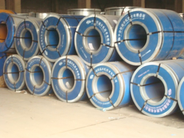 310s cold rolled  stainless steel coil