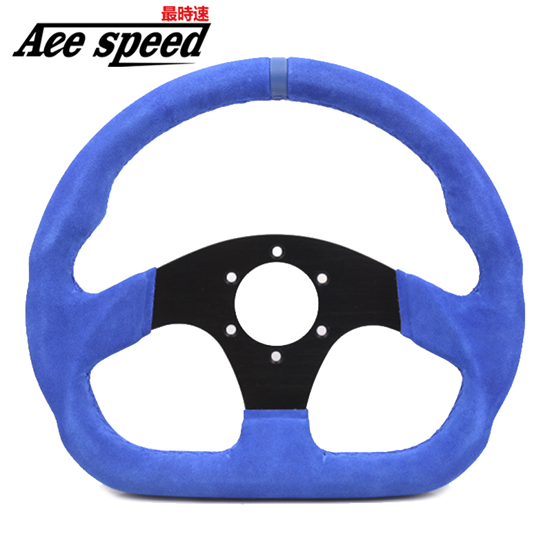 13inch 330mm Type D Steering Wheel red blue Suede Leather Steering Wheel Flat racing Game Steering