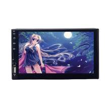 "2 Din reproductor Mp5 Radio de coche Bluetooth reproductor Multimedia de coche 7 ""HD pantalla táctil LCD Monitor(China)"
