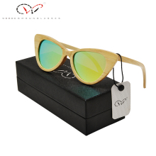 Womens Polarized Gold Wood Sunglasses