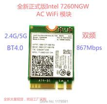 Для Intel Dual band 7260 7260NGW Wireless-AC NGFF 2x2 802.11ac 867 Мбит/с Wifi + Bluetooth BT 4,0 Беспроводная Wlan M.2 карта