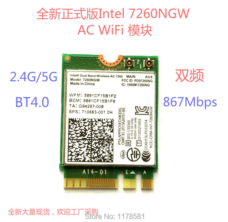 For Intel Dual Band 7260 7260NGW Wireless-AC NGFF 2x2 802.11ac 867Mbps Wifi+Bluetooth BT 4.0 Wireless Wlan M.2 Card