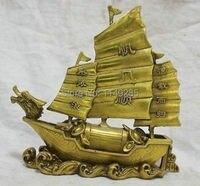 7 '' Chinese bronze statue Dragon Boat Money Lucky Sculpture (yi fan feng shun) Brass Dragon ship