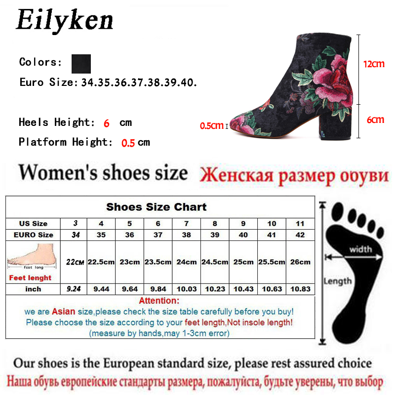 Womens Floral Boots