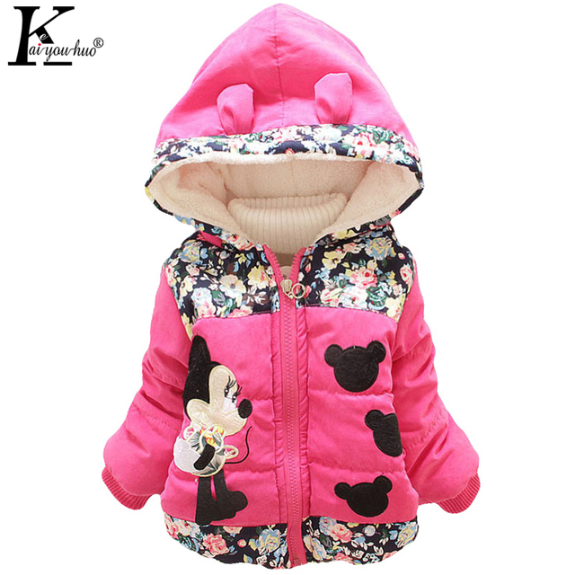 Hoodies das crianças de Inverno Casacos Outerwear Menina Crianças Jaqueta Corta-vento casacos Quentes Casaco Fashion Meninas Roupas Roupa Dos Miúdos