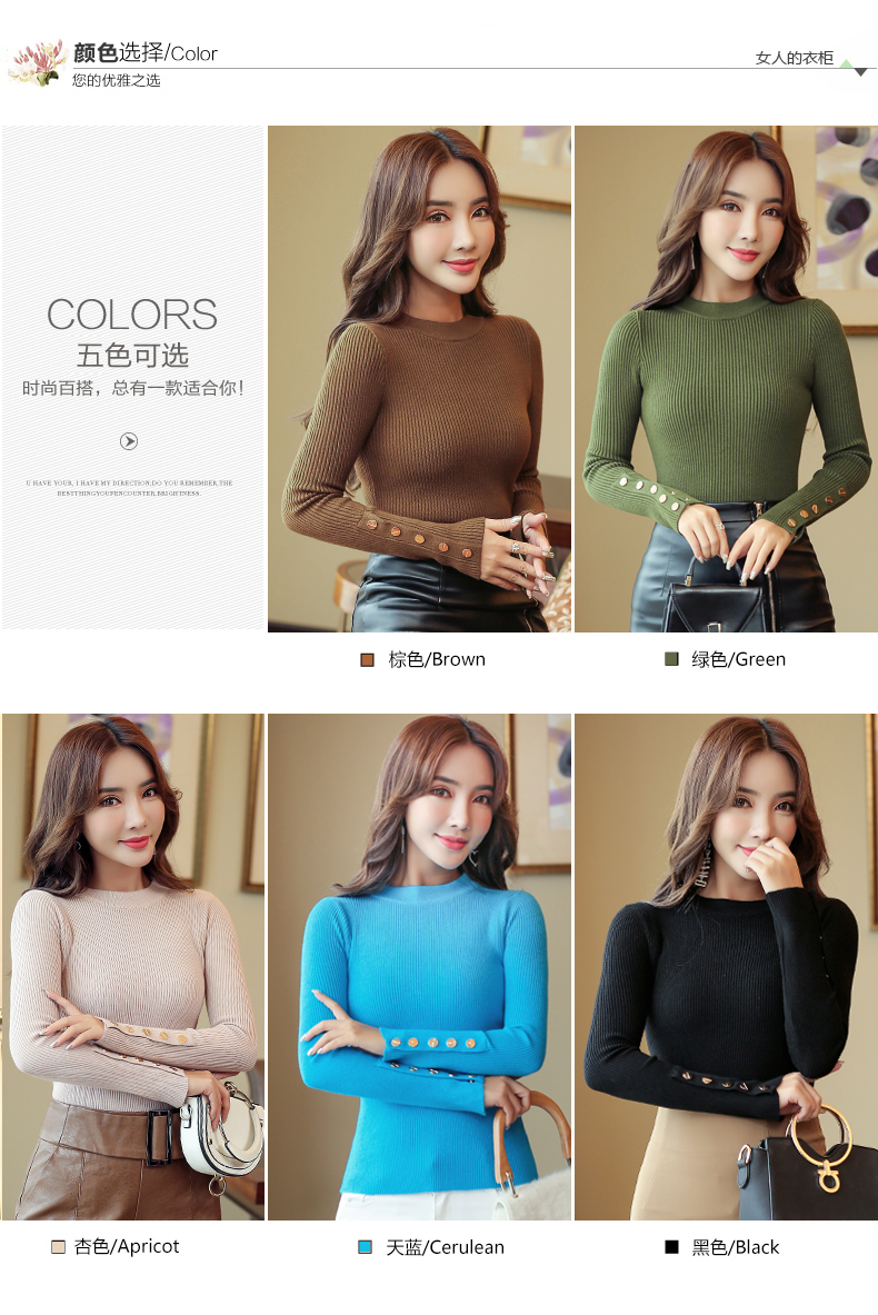 Fashion 19 New Spring Autumn Women Sweater Knitted Long Sleeve O-Neck Sexy Slim Office Lady Button Casual Sweaters Tops 4