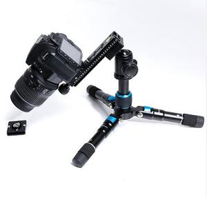 Image 1 - 150mm Nodal Slide Rail Quick Release Plate Clamp Adapter For Macro Panoramic Arca Aluminum Alloy Quick Release Plate Tripod