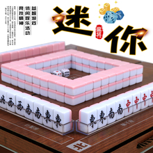 24mm travel mahjong tiles portable travel mini mahjong game