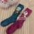 2017 Limited Bienes Spandex Sólido Rodilla Calcetines Medias Atractivas Diy y Cebolla Grano Paillette Taladro En Montones De Calcetines de Color Del Tubo