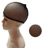 12pcs/bag NEW Fishnet Wig Cap Stretchable Elastic Hair Net Snood Wig Cap Wig Cap /hair net