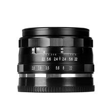 Meike MK-E-50-2.0 manual focus large aperture APS-C lens for a6300/a6000/a5100/a5000/NEX7/NEX6/NEX5n/NEX5r/NEX5t/NEX5/NEX3/NEX3N