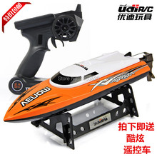 Hot Sell 2015 New UDI udi011 2.4G 4ch RC Boat 20km/h high speed racing boat   Remote Control Helicopter  UFO Drone Best Gift