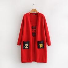 97e09ed37bab Sweater Cardigan Sweater Fashion 2018 Women's Autumn and Winter Festival  New Print Animal Pattern Knit Cardigan