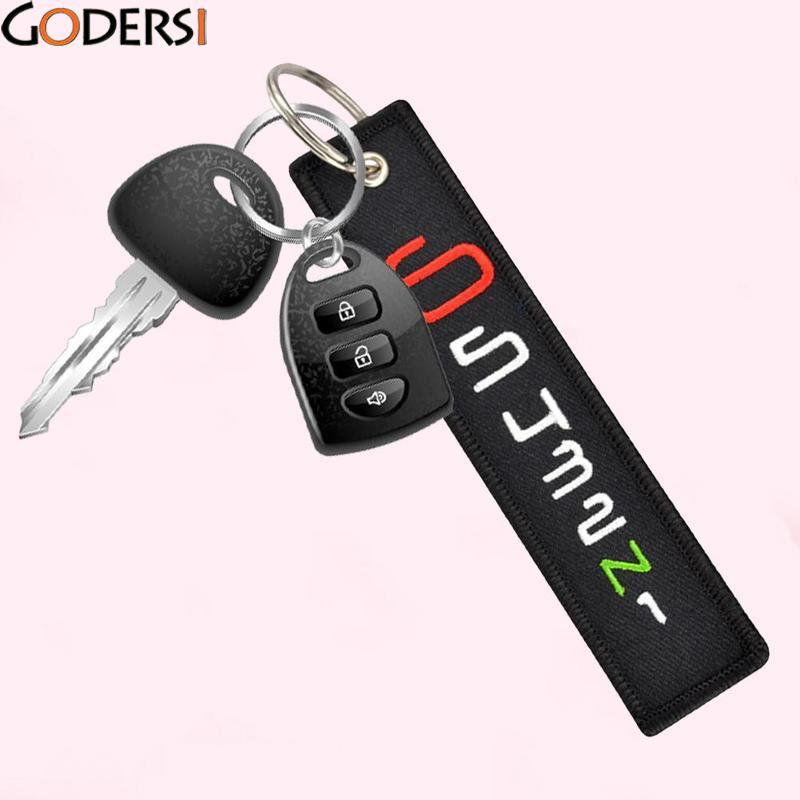 Godersi Fashion Launch Cars Keychain Letter 6 5 4 3 2 N 1 for Motorcycles Stalls Tag Cool Embroidery Key Fobs Car Key Rings YSK4