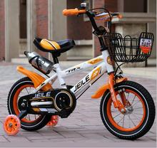 Children's bike 16 inch child baby carriage 14 inch baby 2-3-6 years old men and women 12,18 inch sports car baby carriage flash