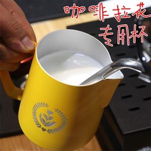 Image 4 - 1pcStainless Acciaio Inox Schiumare Brocca Tirare Fiore Tazza di Latte Brocca di Latte di Caffè Tazza di Latte Montalatte Espresso Schiuma Strumento Coffeware