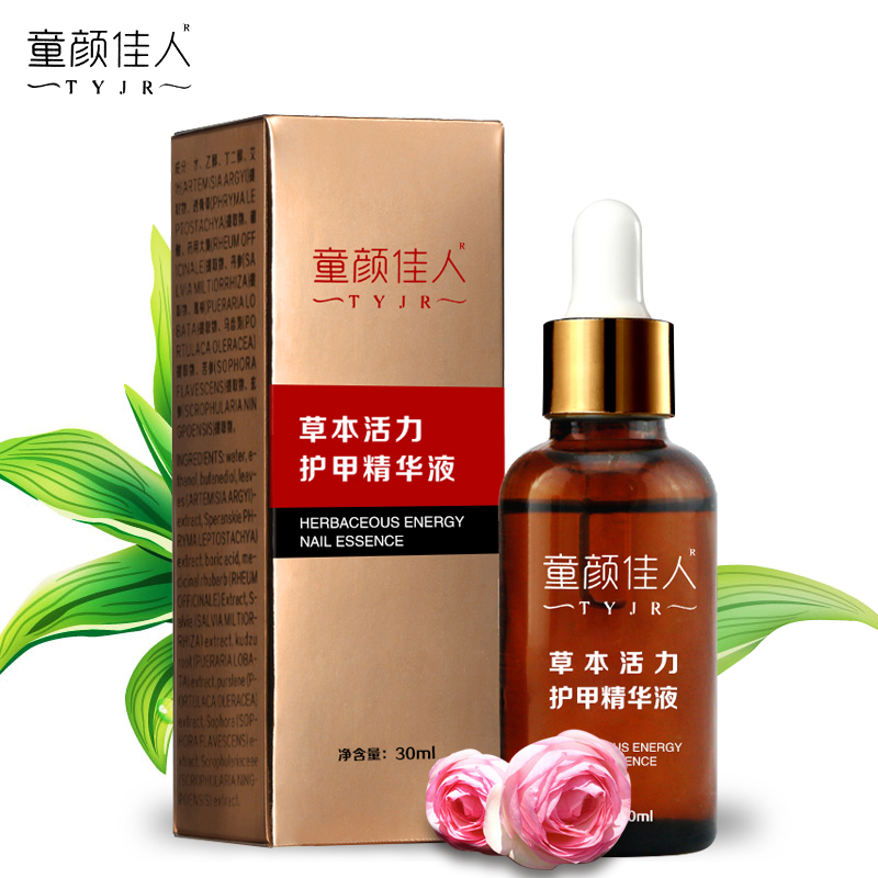 Herbal Essence Armor To Remove Ringworm Fungal Nail Treatment Essence Nail And Toe Nail Fungus Removal Feet Care Nail Gel