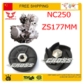 NC250 250CC ZONGSHEN ENGINE water pump wheel screw cover xmotos XB37 kayo T6 BSE dirt  off road bike atv