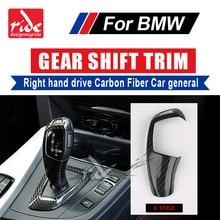 For BMW E63 E64 F06 F12 F13 640i 650i High-quality Right hand drive Carbon Fiber car genneral Gear Shift Knob Cover Car Interior high quality crankshaft for sachs 2 3v hand gear shift rito race 50cc