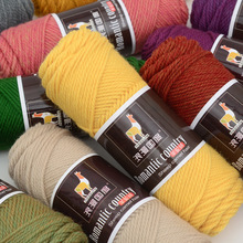 mylb 5pcs=500g Colorful Thick Yarn for Knitting Baby Knitting Work Wool Yarn for Hand Knitting Thread 500g/lot Alpaca Wool Yarn