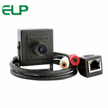 2.0 megapixel full hd 1080P P2P H.264 onvif plug and play cctv audio ip video camera ELP-IP1882A