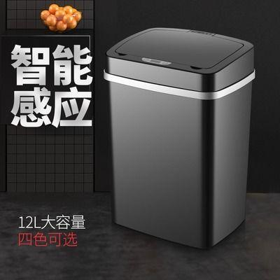 Automatique induction ordures ménage salon chambre intelligente ordures cuisine toilette poubelle poubelle fabricant