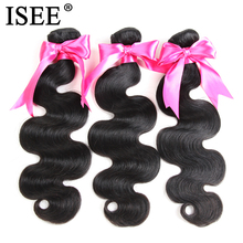 ISEE HAIR Human Hair Bundles Peruvian Body Wave 100 1 Piece Remy Hair Extension Natural Color