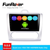 FUNROVER 2.5D+IPS android 9.0 2 din car radio multimedia player For Focus 2004 2011 dvd gps navigation stereo autoradio navi DSP