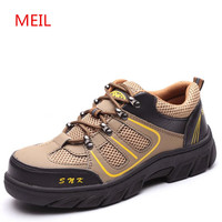 Casual Working Shoes Men Safety Shoes Steel Toe Cap Anti Smashing Puncture Proof Durable Breathable Protective