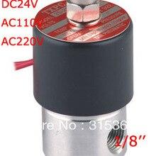 1/8 ''2,5 мм водяной Соленоидный клапан из нержавеющей стали VITON 2S025-06 DC12V, DC24V, AC110V или AC220V