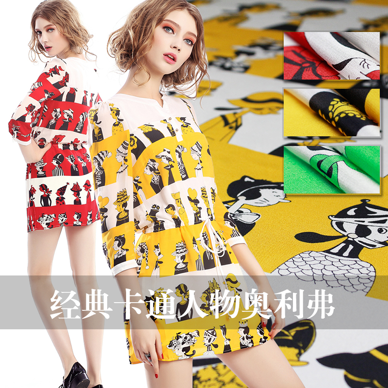 12momme 114cm carton Popeye Oliver printed 3 colors 100%mulberry silk crepe de chine summer dress clothing fabric material