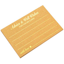 Wedding Advice Cards And Wishing Well Cards Gold Foil Kraft Paper Father's Day Wishes Paper Crafts Greeting Invitations Cards