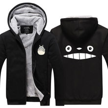 Totoro Long Sleeve Thicken Zipper Sweatshirts Hoodie