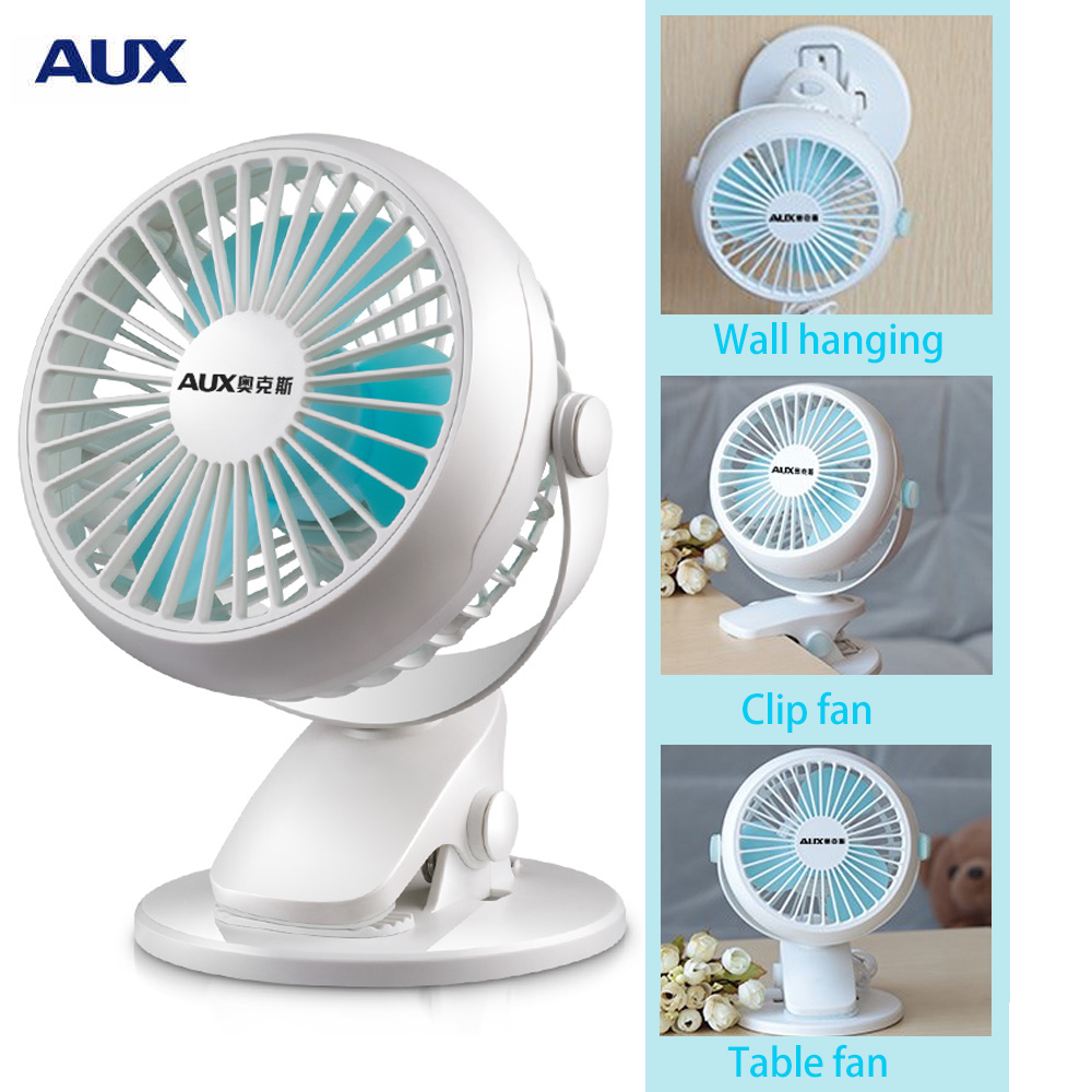 AUX Mini USB Power Electric Fan Home/Student Dorm Bed Clip Fan Mute Natural Wind Speed Adjustable 3 Blades 3W 5V Small Fans